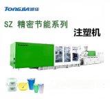 打包餐盒专用生产设备通佳注塑机