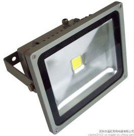 节能LED投光灯户外景光防爆防水10w20w30w50w80w泛光灯