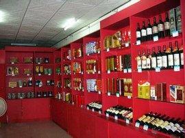展柜厂家定做烟 展柜,茶叶展柜,茶具展柜,