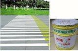 玉林道路标线油漆桶装反光油漆价格