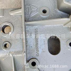 保險槓 T7 豪沃T7保險槓 槓支架 HOWO保險槓託架WG9925516208/2
