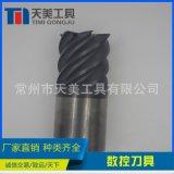 天美直銷 25硬質合金銑刀 鎢鋼銑刀 非標銑刀定製