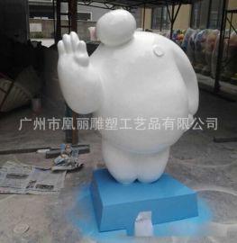 广场泡沫雕塑 节日活动场景布置道具 大白卡通景观雕塑 定制