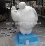 廣場泡沫雕塑 節日活動場景佈置道具 大白卡通景觀雕塑 定製