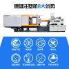 全新伺服电机卧式日用品注塑机 HXM470-II
