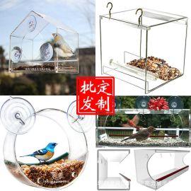厂家定制亚克力鹦鹉笼透明鸟笼亚克力大号喂鸟器悬挂式小鸟喂食器