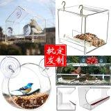 廠家定製亞克力鸚鵡籠透明鳥籠亞克力大號喂鳥器懸掛式小鳥餵食器