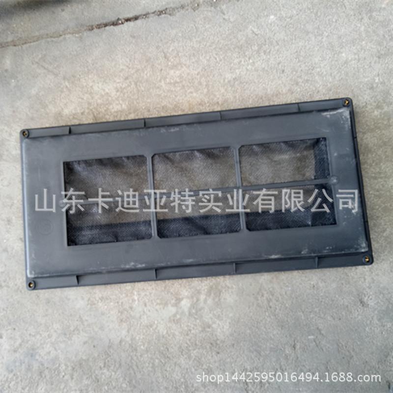 陕汽德龙F3000驾驶室空调滤网 德龙F3000原厂驾驶室空调滤网
