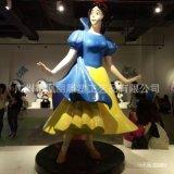 美陈卡通人物雕塑 摆设品 白雪公主小矮人
