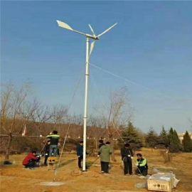 20千瓦小型风力发电机组外观家用路灯  永磁发电机