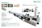 PERT地暖管材挤出生产线设备,PERT管材挤出机,塑料管材设备