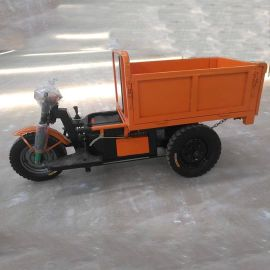 小型工地电动三轮车 农用工地工程三轮车 柴油三轮翻斗车定做