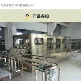 供应五加仑桶装水 600桶/小时桶装纯净水生产线 灌装机械设备