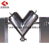 【厂价直销】专业生产不锈钢高效混合机,欢迎惠顾!~~~