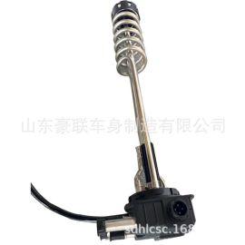 联合配件 联合重卡 液位传感器 国五 国六车 图片 价格 厂家
