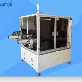 ATM-SKP1电脑喇叭防尘网全自动贴装机 喇叭音箱在线式辅料贴装机