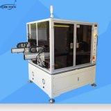 ATM-SKP1電腦喇叭防塵網全自動貼裝機 喇叭音箱在線式輔料貼裝機