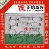 精密眼镜 眼镜架 钛合金镜架光纤激光焊接机