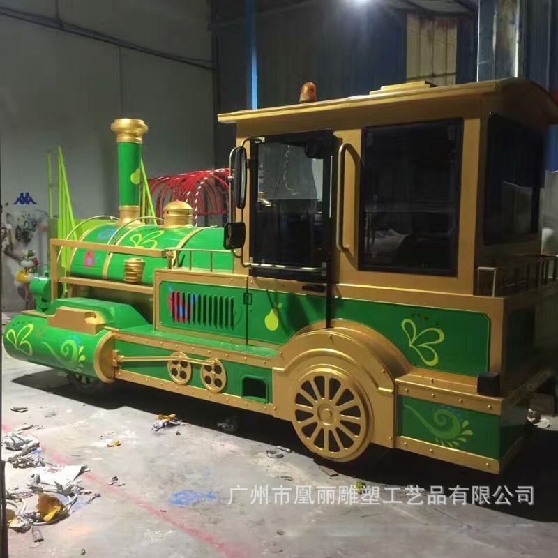 玻璃钢彩绘火车模型 户外儿童游乐雕塑 户外花车