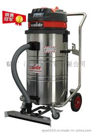 供应建筑业用吸尘器 220V干湿两用工业吸尘器品牌