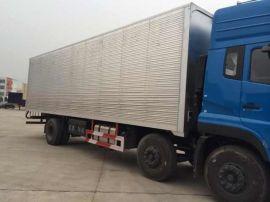 华俊9.6米飞翼车铝合金厂家质量保证