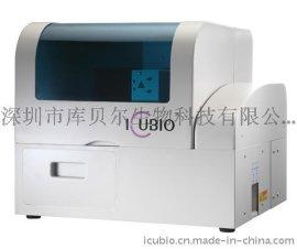 生化分析仪进口品牌找库贝尔4006350600