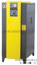 三相全无油涡旋空气压缩机4.5KW CN302