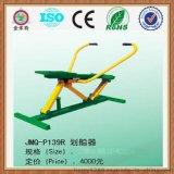 厂家直供健身设施 户外健身器材 划船器 JMQ-P139R