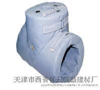 c型保温罩,可脱式阀门保温套,可穿可脱式阀门保温衣,