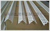 超豐PVC護角條生產線 陰陽角線生產設備