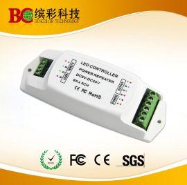 LED功率扩展器价格,RGB功率放大器,led功率放大器