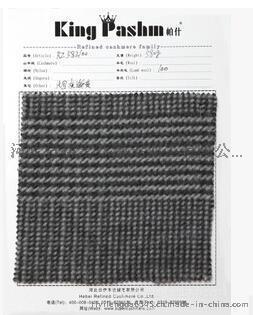 双层混纺羊绒面料 大衣呢  羊毛布料