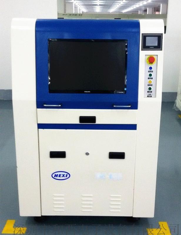 HV-836在線AOI全自動光學檢測儀