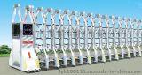 朝阳电动伸缩门、朝阳电动伸缩门厂家、朝阳电动伸缩门价格