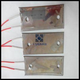 不鏽鋼雲母加熱板 雲母電熱板