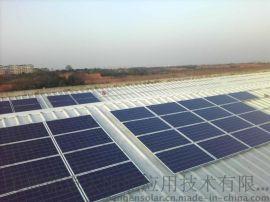 上海光伏发电系统|分布式光伏发电系统|享高额投资回报