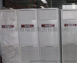 立柜式明装风机盘管厂家、价格、型号