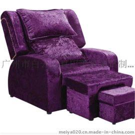 厂家直销电动美甲沙发 足疗沐足足浴沙发 桑拿休息凳 美甲椅