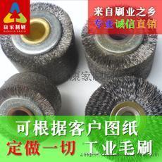 工业毛刷子 除尘刷 毛刷子 工业用刷子 尼龙刷子 毛刷子钢刷子 铜刷