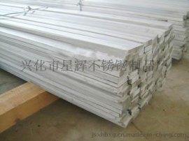 江苏兴化戴南**316不锈钢扁钢热轧冷拉生产不锈钢扁钢厂家价格批发