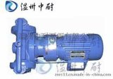 DBY型电动隔膜泵 铸铁电动隔膜泵