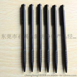 厂家直销黑色永久性防静电圆珠笔|无尘室**专用笔。