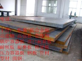 贵阳一吨起订50*4030*555的Q235E合金钢板每米多少钱