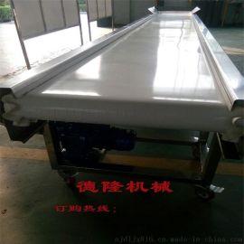 德隆食品传送带 可移动液压升降水平食品输送机