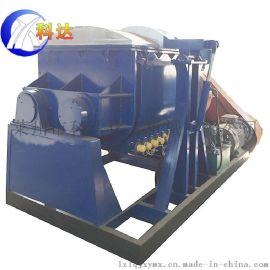 山东科达供应1000L碳钢捏合机,翻缸捏合机,厂家直销