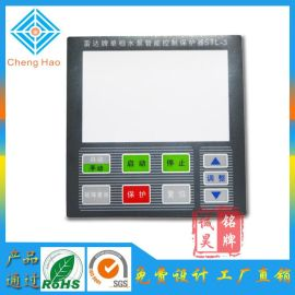 厂家提供 电机按键铭牌加工凸苞PVC标牌定制丝印LOGO标贴