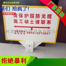 天然气管道标志牌#新品(穿越牌)#【高能介电】天然气管道标志牌(加工厂)