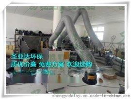 气体保护焊焊接排烟系统现场安装图 车间烟尘净化设备**排名