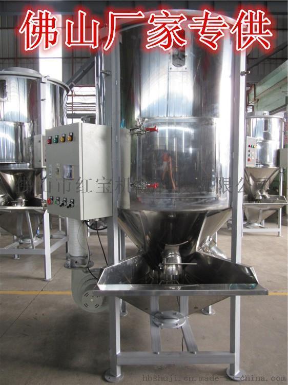 四川加熱攪拌機廠家