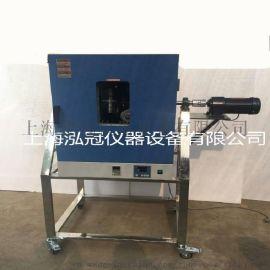 HGJX-12厂家直销上海均相反应(器)釜